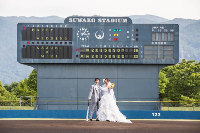 諏訪市結婚写真